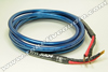 USED Neotech NES 3004 Speaker Cable